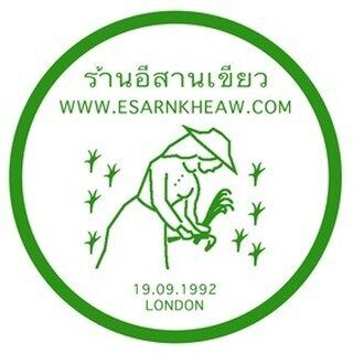 EsarnKheaw